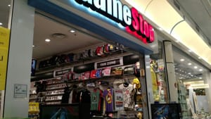 Game Stop Centro Lame-2