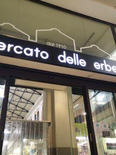 """Ortofrutta Daniele al """"Mercato delle Erbe"""""""